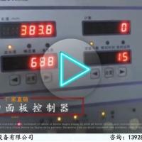 数控微电脑打圈机 钢带卷圆机视频